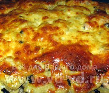 Блюдо с соленая селедка фото
