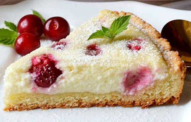 Вишневый пирог рецепт из песочного теста