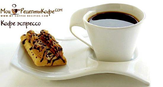 рецепт приготовления кофе в турке в домашних условиях видео