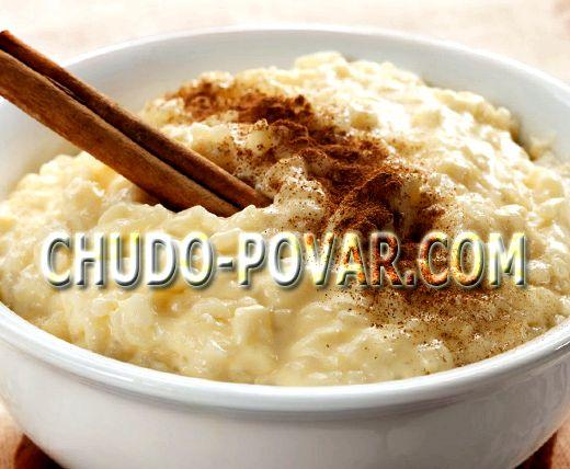 Молочная рисовая каша рецепт на 1 литр