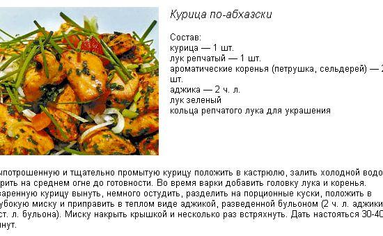 Легкие рецепты блюд с теста