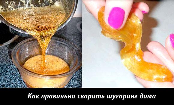 Шугаринг в домашних условиях рецепт приготовления пасты пошагово