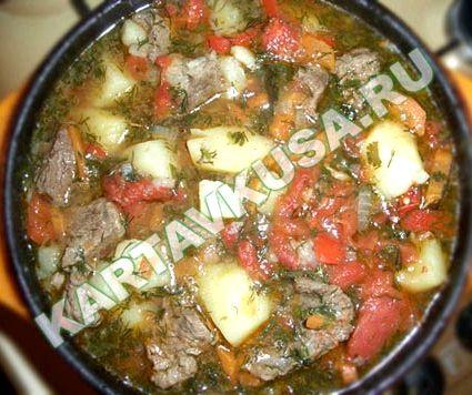 Шурпа таджикская рецепт с фото