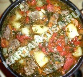 Шурпа из баранины рецепт пошагово с фото