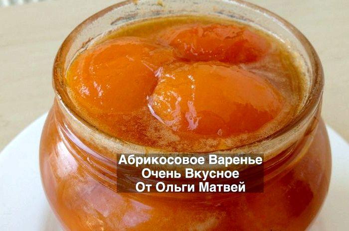 Рецепт аджики из помидоров и хрена на зиму